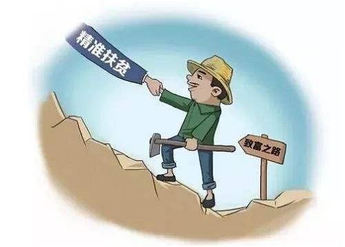 C2B新電商助力精準扶貧和鄉村振興