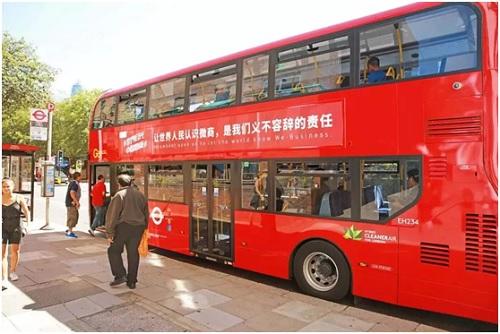 微商广告贴到了伦敦巴士上 微商走向国际化