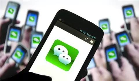 微信社交的流量爆发更加突显小程序的价值
