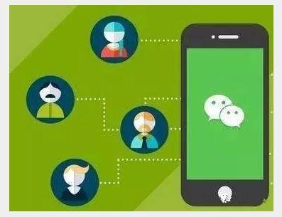 如何维护好一个微信群?