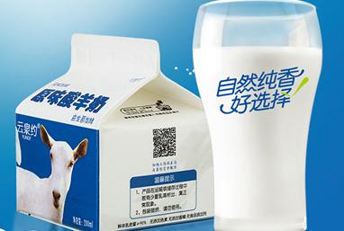 云泉约鲜羊奶